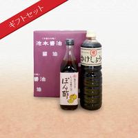 ギフト 醤油セット(S-3)
