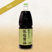 低塩醤油 1,800ml