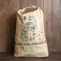 宮城県産つや姫(玄米)25kg