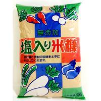 無添加塩入り米糠2kg