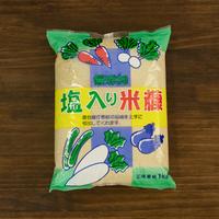 無添加塩入り米糠1kg