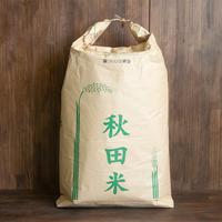 新米 秋田県産 あきたこまち(玄米)30kg