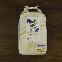 登米産 ひとめぼれ(環境保全米)5㎏
