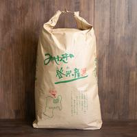 登米産ひとめぼれ(玄米)25kg