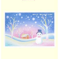 B6【雪だるま】