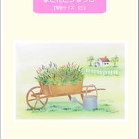 B5【家と花とジョウロ】