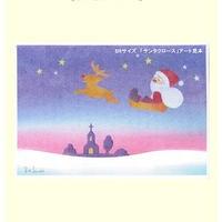 B6【サンタクロース】