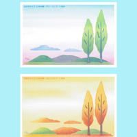 メッセージカード 【2本の樹】