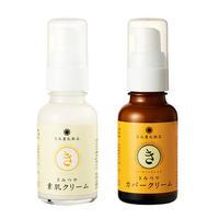 [セット] きみつや 素肌クリーム30g&カバークリーム30g|きみ屋化粧品