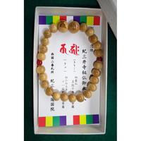 腕輪念珠(柘植)