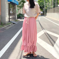 【 umu 】kyu skirt