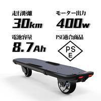 【正規品】電動インラインスケートボード YiiBOARD 400W MAX20Km/h パナソニッ ク電池 8.7AH 電動キックボード スケーボー  安心180日保証