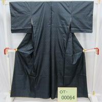 リユース【大島紬 OT-00064】紺地 亀甲菱柄  身丈158cm 裄丈62.5cm