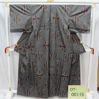 リユース【大島紬 OT-00115】グレー地 変形亀甲柄  身丈159cm 裄丈66cm