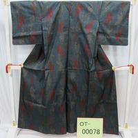 リユース【大島紬 OT-00078】紺地 幾何学模様柄  身丈158cm 裄丈64.5cm