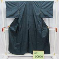 リユース【大島紬 OT-00030】グリーン地 葉・波模様柄  身丈152cm 裄丈61.5cm