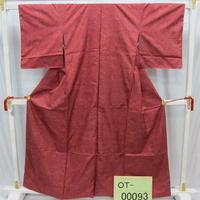リユース【大島紬 OT-00093】エンジ地 変形線柄  身丈158cm 裄丈62cm