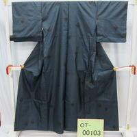 リユース【大島紬 OT-00103】紺地 菱柄  身丈154cm 裄丈64cm