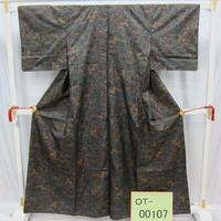 リユース【大島紬 OT-00107】紺地 幾何学模様柄  身丈159cm 裄丈62cm