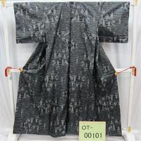 リユース【大島紬 OT-00101】グレー地 三重塔柄  身丈157cm 裄丈62cm