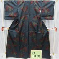 リユース【大島紬 OT-00036】紺地 蝶柄  身丈163cm 裄丈66cm