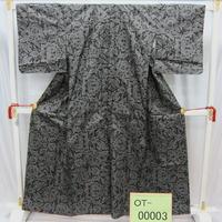 リユース【大島紬 OT-00003】グレー地 大花柄  身丈158cm 裄丈64cm
