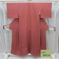 リユース【訪問着】紫 雲/青海波【HO-00018】身丈152cm 裄丈61cm
