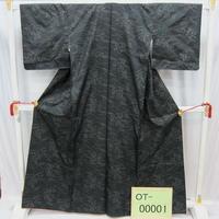 リユース【大島紬 OT-00001】グレー地 葉柄   身丈162.5cm 裄丈64cm