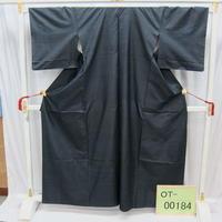 リユース【大島紬 OT-00184】紺地 亀甲柄  身丈159cm 裄丈66cm