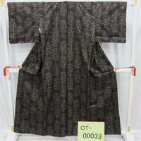 リユース【大島紬 OT-00033】茶グレー地 枝模様柄  身丈156cm 裄丈63cm