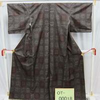 リユース【大島紬 OT-00018】グレー茶色地 菱文様柄  身丈161cm 裄丈62.5cm