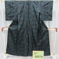 リユース【大島紬 OT-00074】濃グレー地 菊柄  身丈154cm 裄丈61cm