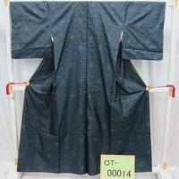 リユース【大島紬 OT-00014】グレー紺地 菱柄  身丈159cm 裄丈64.5cm
