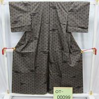 リユース【大島紬 OT-00099】グレー地 麻の葉柄  身丈152cm 裄丈61cm