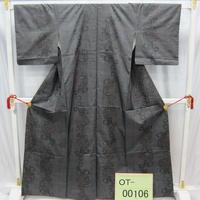 リユース【大島紬 OT-00106】グレー地 縦花柄  身丈161cm 裄丈64cm