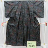 リユース【大島紬 OT-00091】濃グレー地 牡丹柄  身丈157cm 裄丈63cm