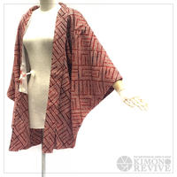 GENJI-KOU plaid pattern SO-SHIBORI haori, burgundy #h015