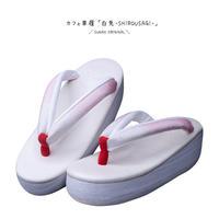 白兎-SHIROUSAGI-