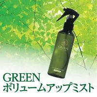 GREEN ボリュームアップミスト 195mL