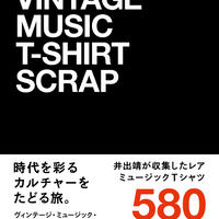 VINTAGE MUSIC T-SHIRT SCRAP(GG限定特典付き)