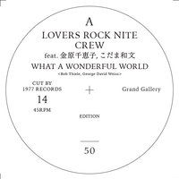 <Grand Gallery×1977>7inch  No.14 LOVERS ROCK NITE CREW/MATSUNAGOTA RHYTHM SECTION  limited 50