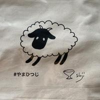 【児玉修治】やまひつじトート(デザートカップ)