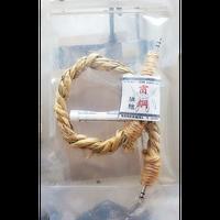 iz-c-mini IZUNA紐継 オーディオミニピンケーブル 30cm