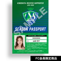 【ファンクラブ会員限定】ホーム試合シーズンパスポート2019-2020(大人)