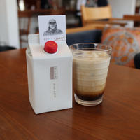 使い道多すぎてすぐ使い切っちゃうおいしいコーヒーシロップ(ライト)