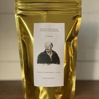 [コーヒー豆200g]ペドロ・E・ファジャさん カンパメント区画/グアテマラ/ミドルロースト