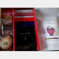 キノシタショウテンギフト<コーヒー豆>