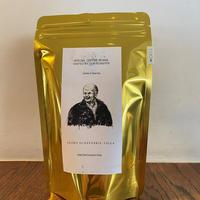 [コーヒー豆200g]ペドロ・E・ファジャさん/グアテマラ/ミドルロースト