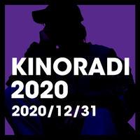 『ミイラズ畠山承平のキノラジ2020』