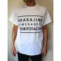 Arakoi Typo T-shirts(White)